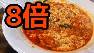 念願の辛麺桝元さん♪アッサリ×ムチムチ麺で美味しい~